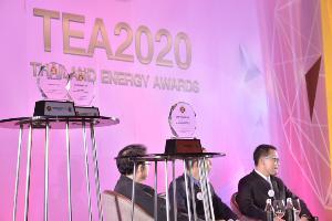 """""""พพ"""" เปิดเวทีแจงเงื่อนไขชิงรางวัลไทยแลนด์ เอนเนอร์ยี่อวอร์ด ปี'63 กระตุ้นทุกภาคส่วนร่วมอนุรักษ์พลังงานเพิ่มการใช้พลังงานทดแทน"""