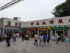 เมื่อได้หวนกลับมาในจุดเริ่มต้นของการเรียนในจีน/ดร.สรวงมณฑ์ สิทธิสมาน