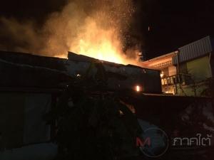 ระทึก! เกิดเหตุไฟไหม้บ้านเช่ากลางเมืองหาดใหญ่ ผู้เช่าหนีตายโกลาหล