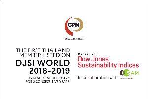ซีพีเอ็นติดอันดับ DJSI World ปีที่ 2 และ Emerging Markets ปีที่ 6