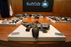 กระทรวงกลาโหมซาอุดีอาระเบียเปิดแถลงข่าวในวันพุธ(18ก.ย.) จัดแสดงเศษซากโดรนและขีปนาวุธที่พวกเขาระบุว่าเป็นหลักฐานการรุกรานของอิหร่าน