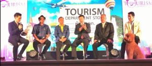 """ททท. เปิด """"ห้าง ททท. : Tourism Department Store""""  คัดสรรสินค้าการันตีคุณภาพเสนอขายนักท่องเที่ยวไทยและทั่วโลก"""