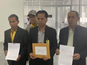 กลุ่มชาวพุทธฯ แจ้งจับผู้พิพากษาศาลปกครอง ไม่รับคำร้องจุฬาราชมนตรี ออกระเบียบเก็บเงินฮาลาลโดยมิชอบ