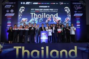"""งานแถลงข่าวนับถอยหลังการแข่งขัน MotoGP ในเมืองไทย รายการ """"PTT THAILAND GRAND PRIX 2019"""""""