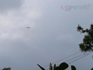 ผอ.ท่าอากาศยานตรังเผยเครื่องบินยังขึ้นลงได้ตามปกติแม้จะมีหมอกควันในขณะนี้