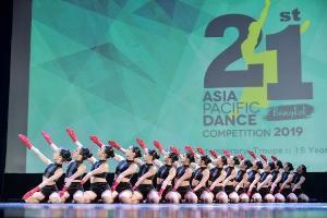 นักเต้นเยาวชนไทยคว้ารางวัลใหญ่จากมหกรรมการแข่งขันศิลปะการเต้นนานาชาติ ภาคพื้นเอเชียแปซิฟิก 21st Asia Pacific Dance Competition 2019
