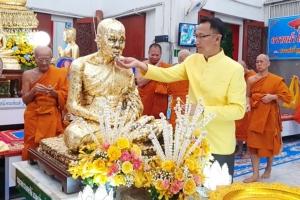 เปิดแล้วงานนมัสการปิดทองหลวงพ่ออี๋ เกจิอาจารย์ชื่อดังแห่งภาคตะวันออก
