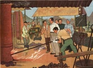 เหมา เจ๋อตง บอกว่า หลอมเหล็กให้แดงไปทั่วทุกหมู่บ้าน เร่งรุดสร้างเทคโนโลยีการเกษตรและอุตสาหกรรมอย่างก้าวกระโดด