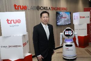 วิศวฯ จุฬาฯ จับมือกลุ่มทรู สร้างนวัตกรรม 5G/IoT สัญชาติไทย