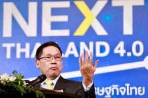 """""""อุตตม"""" ลั่นก้าวต่อไปไทยแลนด์ 4.0 ต้องตอบโจทย์คนไทยทุกคน เศรษฐกิจเข้มแข็งทั้งระดับบน-ล่าง"""