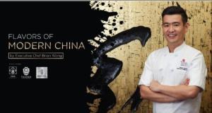 """FLAVORS OF MODERN CHINA"" กับเชฟชื่อดัง ""ไบรอัน หว่อง""  ณ 3 ห้องอาหารจีนสุดหรู ของ 3 โรงแรมในเครือแมริออท"