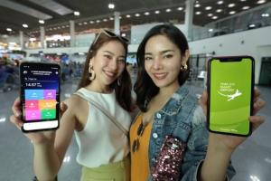 สนามบินอู่ตะเภา ระยอง-พัทยา ร่วมเอไอเอส เปิดตัวนวัตกรรมดิจิทัล Thailand Smart Airport