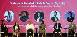 """การเสวนา """"การท่องเที่ยวอย่างยั่งยืนกับ Airbnb: นอกเหนือจากเมืองใหญ่"""""""