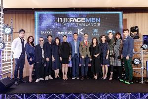 """""""เต้ ปิยะรัฐ"""" เสิร์ฟ """"The Face Men  Thailand season 3"""" แซ่บ&ปัง!! สุดรันเวย์ ลงจอ """"ไทยรัฐทีวี"""" พร้อมเมนเทอร์หน้าใหม่"""
