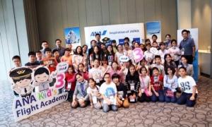 ANA จัดกิจกรรม ANA Kid's Flight Academy รุ่น 3