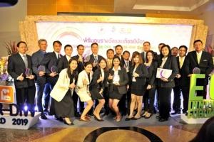ซีพีเอฟ 25 โรงงานรับรางวัล CSR-DIW Continuous Award