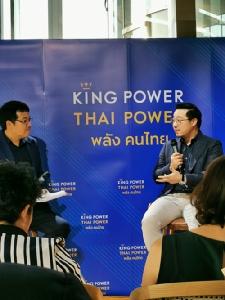 King Power กับยุทธศาสตร์การตอบแทนสังคม จาก CSR ก้าวสู่ CSV มูลค่ากว่าพันล้านบาท