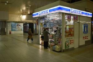 สาเหตุที่แท้จริงว่าทำไมญี่ปุ่นต้องขึ้นภาษีบริโภคจาก 8% เป็น 10% ?