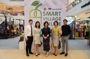 กรมพัฒน์ฯ นำชุมชนต้นแบบ 'Smart village' ขายกลางห้างดัง