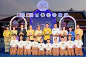 """ไทยเบฟร่วมสืบสานวัฒนธรรมอาเซียน จัดกิจกรรม""""River Festival 2019"""" ครั้งที่ 5"""