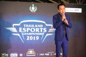 นายสันติ โหลทอง นายกสมาคมกีฬาอีสปอร์ตแห่งประเทศไทย