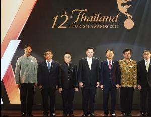 ททท. มอบรางวัลอุตสาหกรรมท่องเที่ยวไทย