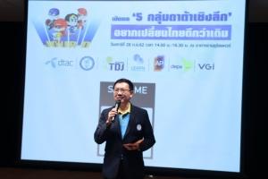 """เปิด 5 ผลงาน Data Journalism ในไทย ชี้ """"ภาครัฐหวาดระแวง"""" อุปสรรคเข้าถึงข้อมูล"""