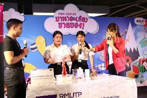 """""""มาหาอะ(ลัย)ขายของ"""" เปิดโอกาสเด็กไทย สร้างแบรนด์สู่เส้นทางเถ้าแก่น้อย"""