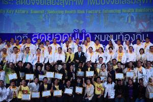 สสส. จับมือ สถ. จัดเวทีสุดยอดผู้นำชุมชนท้องถิ่น ยกระดับผู้นำระดับชุมชนท้องถิ่น พร้อมมอบรางวัลสุดยอดผู้นำชุมชนฯ 250 คน