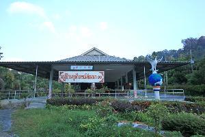 บ้านจุฬาภรณ์ฯ  10 หนึ่งในแหล่งท่องเที่ยวชุมชนที่มีศักยภาพของเบตง