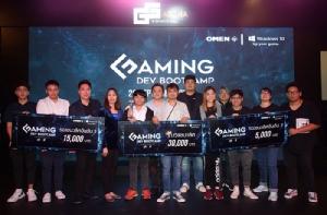 เอชพี จัด Gaming Bootcamp ซีซั่น 2 สร้างศักยภาพนักพัฒนาเกมรุ่นใหม่ต่อยอดสู่อนาคต