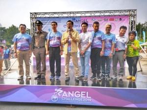"""สวยสตรองประลองความเร็วใน """"Angel Challenge Cycling Festival 2019"""" สวนผึ้ง จ. ราชบุรี"""
