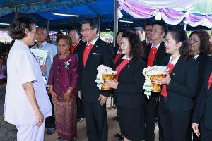 กรมสมเด็จพระเทพฯ ทรงเปิดศูนย์การเรียนตำรวจตระเวนชายแดน เอไอเอ ประเทศไทย (บ้านบ๋าฮี)