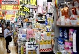 ญี่ปุ่นได้ฤกษ์! ขึ้นภาษีสินค้าเป็น 10 เปอร์เซ็นต์ หลังเลื่อนมา 2 ครั้ง