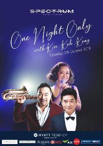 """""""คิ้ม-โก้-ก้อง""""ปลื้มได้ร่วมเป็นส่วนหนึ่งใน One Night Only with Kim Koh Kong Concert"""