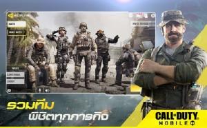 """สิ้นสุดการรอคอย """"Call of Duty Mobile"""" เปิดให้บริการเต็มรูปแบบแล้ววันนี้!"""