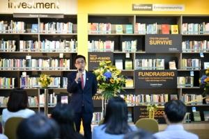 """""""Innovative Entrepreneurship"""" ในโอกาสครบรอบ 15  ปี ห้องสมุดมารวย"""