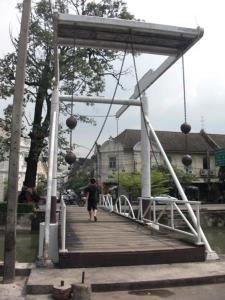 สะพานหก