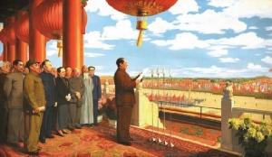 12 ชั่วยาม ก่อนอรุณรุ่งสถาปนาสาธารณรัฐประชาชนจีน