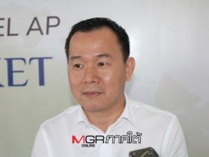 ทุนจีนมุ่งหน้าสู่เกาะภูเก็ต ซื้อคอนโด-วิลล่าหรูปล่อยเช่ามาแรง VIP Thailand รุกหนักเปิด 8 โครงการ มูลค่าเกือบหมื่นล้าน เจาะตลาดแดนมังกร