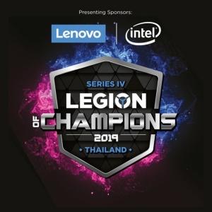 โค้งสุดท้าย! ศึกอีสปอร์ต Legion of Champions ปีที่ 4 เปิดรับสมัครถึง 3 ต.ค.นี้
