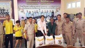 สะพานบุญ ลุงผวนขโมยข้าวหมาบ่อขยะ ส่งต่อข้าวสารให้โครงการอาหารกลางวันเด็กนักเรียน