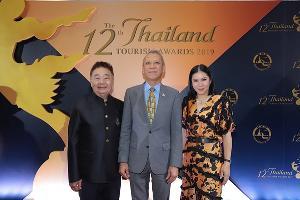 ททท. จัดพิธีมอบรางวัลอุตสาหกรรมท่องเที่ยวไทย ครั้งที่ 12 ในวันท่องเที่ยวโลก