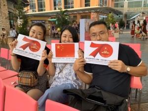 นักท่องเที่ยวจีนเฉลิมฉลองวันชาติจีนครบรอบ 70 ปี ณ ลานเดอะพอร์ท อารีน่า ศูนย์การค้าจังซีลอน ป่าตอง