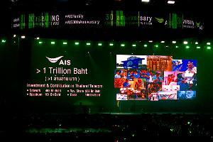 เอไอเอส ก้าวสู่ปีที่ 30 ประกาศภารกิจลด 'คาร์บอนฟุตพริ้นท์' ในไทย