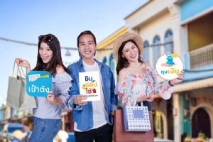 ต้องยอมรับว่า ชั่วโมงนี้ โครงการชิม ช้อป  ใช้  ฮอตสุดๆ และได้รับความสนใจจากคนไทยเป็นอย่างมาก