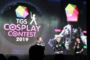 กิจกรรม TGS Cosplay Contest 2019