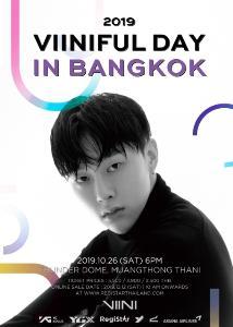 """""""ควอน ฮยอนบิน"""" ประกาศจัดงานแฟนมีตติ้งในไทย 26 ต.ค.นี้ เจอกันแน่นอน!!"""
