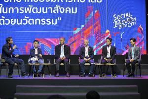 """NIA ขนทัพนวัตกรรมเพื่อสังคมบุกสามย่านมิตรทาวน์ในงาน """"Innovation Thailand Expo 2019"""" พลาดไม่ได้กับสุดยอดนวัตกรรมเพื่อสร้างรายได้-สร้างสุขภาพ-สร้างความสุขในเมือง"""