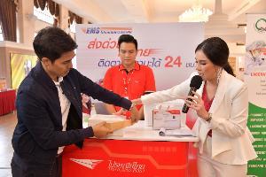 'ไปรษณีย์ไทย' จับมือ 'เซ็นทรัลแล็บไทย' หนุนวิสาหกิจชุมชน ส่งสินค้าเข้าแล็บรู้ผลรวดเร็ว
